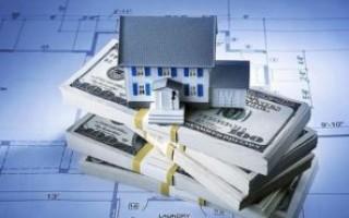 Как оценить стоимость дома для продажи самостоятельно + стоимость профессиональной оценки