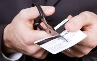 Как отказаться от карты Тинькофф, избежав появления долга