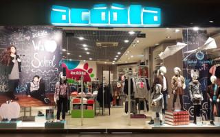 Франшиза Acoola – магазин модной детской одежды, стоимость и условия сотрудничества