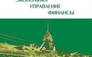 Инвестиции в сельское хозяйство России: как начать, варианты вложений, оценка инвестиций