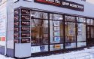 Mail Boxes Etc – особенности, условия покупки франшизы, отзывы