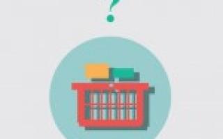 Плюсы и минусы интернет-магазинов как бизнеса