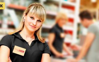 Что такое пассивные продажи: способы, каналы и примеры