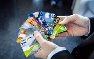 Как получить кредитную карту пенсионерам – условия получения