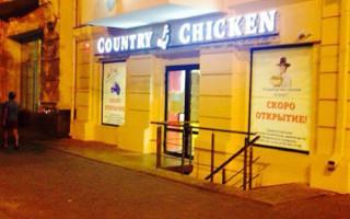 Country Chicken – особенности, преимущества франшизы и стоимость