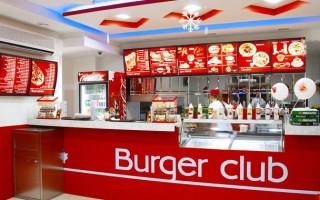 Франшиза BurgerCLUB – цены, условия и отзывы