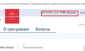 Как проверить баланс карты на ВТБ 24, узнать остаток средств