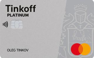 Как заказать кредитную карту Тинькофф?