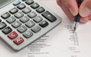 Полная стоимость кредита: расчет, среднерыночное значение, отличие от процентной ставки