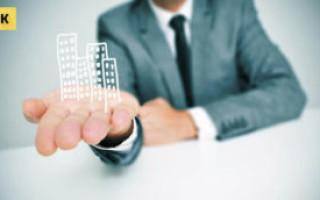 Управление недвижимостью как вид предпринимательской деятельности