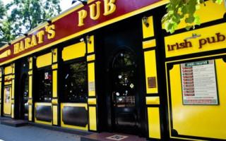 Harat's pub – особенности покупки франшизы, условия