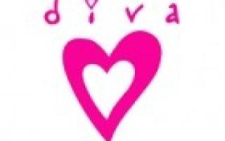 Diva – условия приобретения франшизы, стоимость