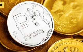 Куда вложить рубли, чтобы заработать — 7 выгодных способов, правила безопасного инвестирования