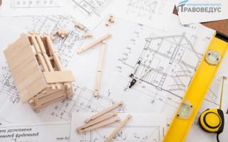 Долевое строительство — что это такое, как принять долевое участие в строительстве, плюсы и минусы