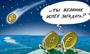 Что такое девальвация рубля простым языком — от чего зависит, чем грозит и будет ли девальвация
