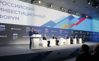 Инвестиции в России — куда выгодно вкладывать, иностранные инвестиции в экономику России