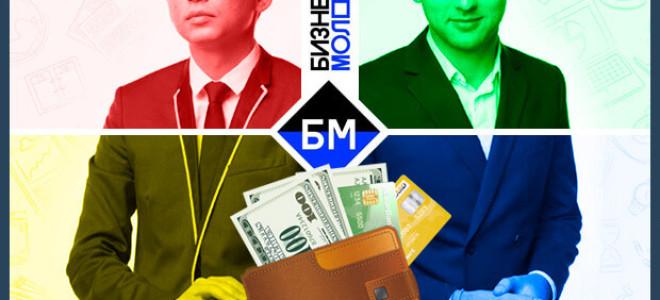 Бизнес Молодость [БМ] — обман для лохов, секта или сообщество успешных предпринимателей? Вся правда у нас! (полный обзор + реальные отзывы участников)