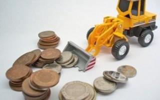 Что такое кредиторская задолженность: оборачиваемость, погашение и управление