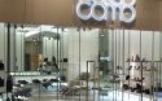 Франшиза CORSOCOMO – условия покупки, отзывы и цена