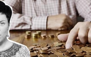 Как отложить деньги на пенсию: когда и куда откладывать и сколько можно накопить за 35 лет