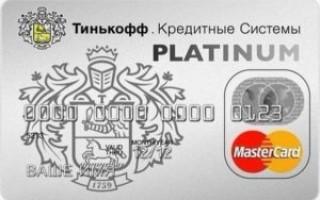 Как получить кредитную карту на 50000 рублей
