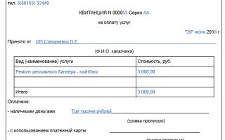 Смена юр. адреса для спортивного зала и учет БСО