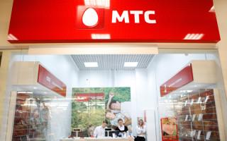 МТС – особенности, условия покупки франшизы, отзывы